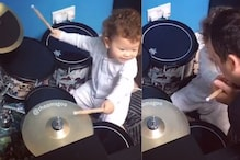Watch: Toddler Playing Drums Like a Pro with Dad is Winning Hearts