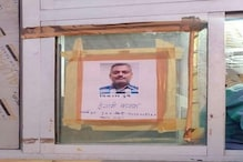 Kanpur Top Cop Named in Slain Officer's Letter Shunted Out, Reward on Vikas Dubey Now Rs 5 Lakh
