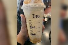 Muslim Woman Files Case After Starbucks Barista Writes 'ISIS' as Her Name on the Cup