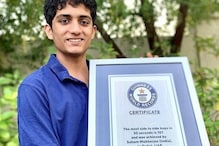 Indian Teenager in UAE Makes Guinness World Record with 101 One-Leg Hops over a Ruler