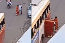 Kerala Woman Helps Blind Man Board Bus on Busy Road, Wins Praise Online
