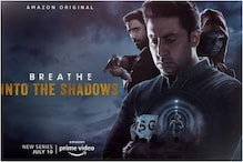 Breathe Into The Shadows Review: Fails to Come Together for Impact