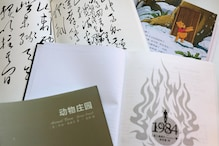 In Echo of Mao Era, China's Schools in Book-cleansing Drive as They Reopen After Covid-19 Lockdown