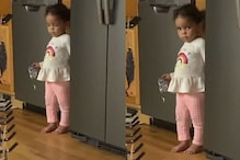 Watch: Toddler Pretends to Sleep when Caught Stealing Snacks from Kitchen in Hilarious Video
