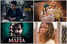 Streaming Now: From Breathe Into The Shadows to Undekhi and Maafia, It's All About Thrillers This Week