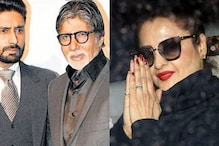 Amitabh Bachchan Has Covid-19, Rekha's House Sealed. But Indians are Busy with Sexist Memes and Rumours