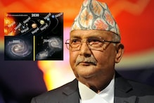 'Planets Are Nepal Too': Indians Mock PM KP Sharma Oli After His Claim 'Lord Ram is Nepali'