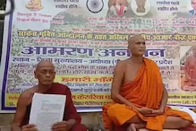 Claiming Ram Janmabhoomi to be a Buddhist Site, Monks Demand UNESCO-monitored Excavation