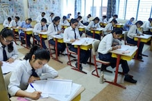 CBSE 10th Results 2020 Announced on cbseresults.nic.in