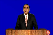 5G-Ready Reliance Gets Google on Board: Full Text of RIL Chairman Mukesh Ambani's Speech at 43rd AGM
