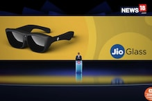 Jio Glass Unveiled at RIL AGM: This Mixed Reality Gizmo Is Designed For 3D Classrooms
