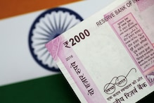 Rupee Settles 3 Paise Down at 75.18 against US Dollar amid Worries over Mounting Covid-19 Cases