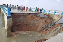 Political Squabbling as Floods Wash Away Approach Road For New Bridge in Bihar