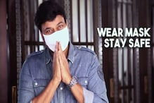 Chiranjeevi, Eesha Rebba And Kartikeya Urge People Not to Forget the Mask