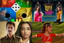 In Pics: Ludo, Torbaaz, Dolly Kitty Aur Woh Chamakte Sitare Head For OTT Release