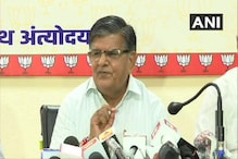 Leader of Rajasthan Opposition Kataria Demands CBI Inquiry into Audio Tape Row
