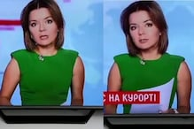 Ukrainian News Anchor Loses Tooth on Live Television, Continues Without Missing a Beat