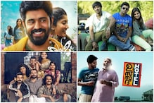5 Malayalam Feel-Good Films That Will Make Your Lockdown Life Better