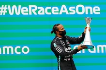 Lewis Hamilton Equals a Michael Schumacher Record as He Wins Hungarian Grand Prix