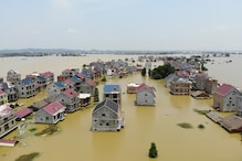 China Blasts Dam on Chuhe River to Release Flood Waters as Death Toll Rises