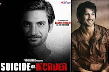 Sushant Singh Rajput's Lookalike Sachin Tiwari to Play Lead in Film Inspired by Late Actor's Life
