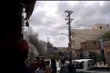 Bomb Blast in Pak's Balochistan Province Kills 1 Person, Injures 8