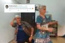 Elderly Couple Dancing to 'Ghagra' in Adorable Video Proves 'Age is Just a Number'