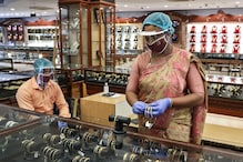 India Gold Prices Hit All-time High, Dampens Retail Demand amid Stimulus Expectations