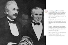 'You Don't Say a Word, Yet World Understands You': When Albert Einstein Met Charlie Chaplin