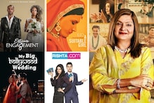 Binge Worthy: Indian Matchmaking Intrigued You? Here's What You Should Stream Next