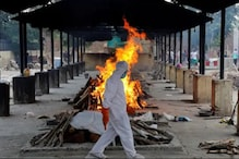 Kerala Church Allows Cremation of Covid-19 Victims Keeping in Line With Health Protocols
