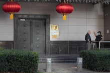 China Accuses US of Improperly Entering Its Houston Consulate, Promises Necessary Response