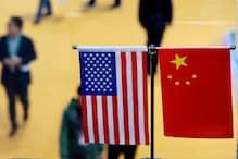 Trump Administration Says Confucius Institute is Arm of Beijing