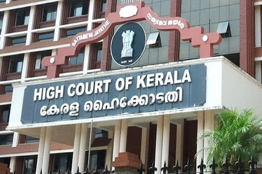 File photo of Kerala High Court. (ANI)