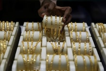 Indian Jewellers Gear Up For Next Festival As Gold Sales Pick Up Pace