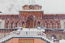 Conditional Permission of Chardham Yatra Issued For People of Other States