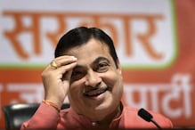 Gadkari Says Govt Considering According MSME Status to Dealers