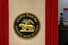 More Than 84,500 Bank Fraud Cases Reported During 2019-20, Says RBI in Reply to RTI