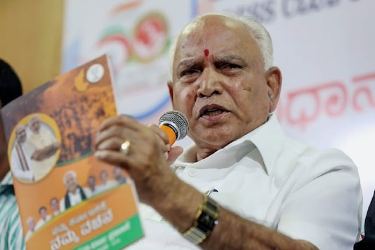 File photo of Karnataka Chief Minister BS Yediyurappa.