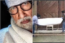 'Containment Zone' Posters Outside Amitabh Bachchan's House Jalsa Removed by BMC, See Pics