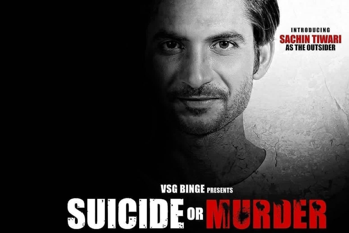 1595819040 suicide or murder