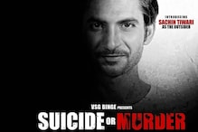Suicide Or Murder: Sushant Singh Rajput's Lookalike-starrer Not a Biopic of Late Actor, Says Director