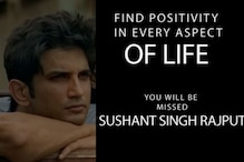 YouTubers Share Their 'Dil Bechara' Moments, Pay Ode to Sushant Singh Rajput