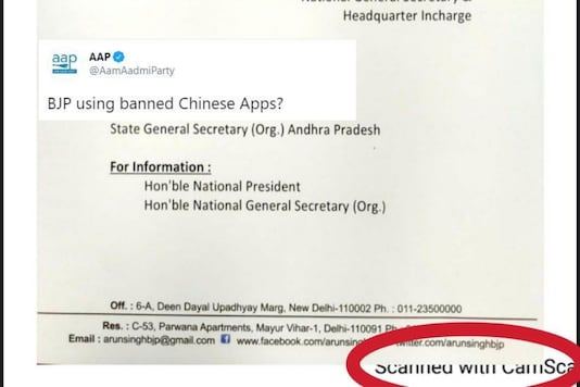 'Using Banned Chinese Apps?' AAP, BJP Trade Barbs Over CamScanner Logo in Official Order