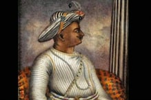 Chapter on Tipu Sultan from Class 7 Textbook Restored by Karnataka Govt After Criticism