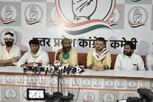 Newly Elected Youth Congress Chief of Eastern and Western UP Assume Charge