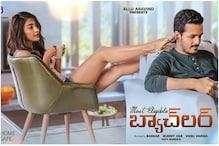Most Eligible Bachelor's New Poster Shows Pooja Hegde Teasing Akhil Akkineni