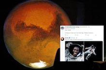 Wish to Visit Mars? Twitter is Suiting-up Netizens for the Red Planet So You Can Bid Goodbye to Earth