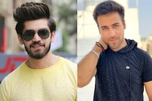 Avinash Mishra Talks About Replacing Ritvik Arora in Yeh Rishtey Hain Pyaar Ke