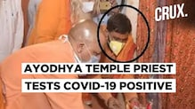 Ahead Of PM Modi's Visit, Ayodhya Ram Temple's Priest Found Positive For COVID-19